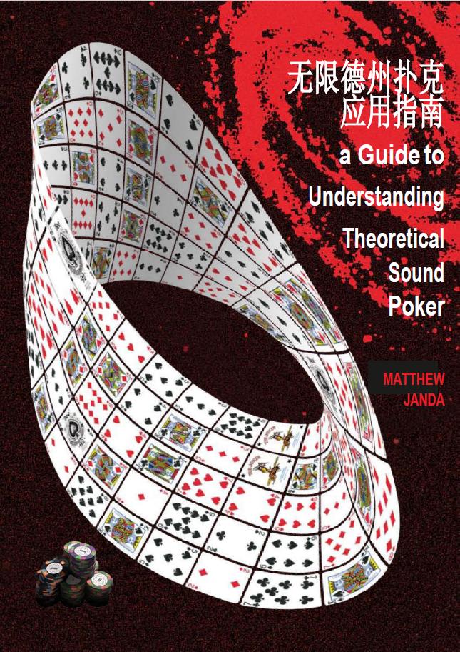 《无限德州扑克应用指南》(Applications of No-Limit Hold'em)pdf电子书下载